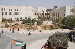 فشل المفاوضات بشأن إضراب الجامعات بالضفة