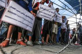 ليبرمان يقدم تسهيلات مشروطة لغزة.. تعرف عليها