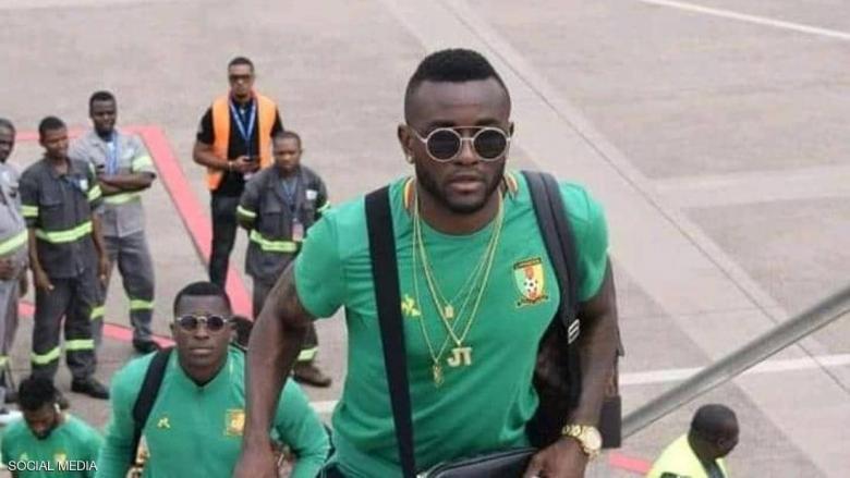 استبعاد لاعب كاميروني من أمم أفريقيا بسبب خطر الموت المفاجئ
