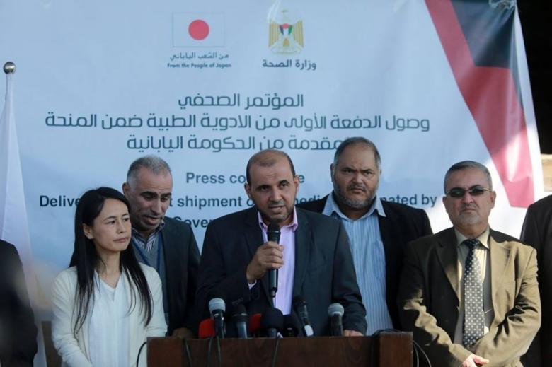 منحة يابانية جديدة لخدمات المشاريع في الضفة وغزة