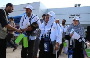 مغادرة حجاج قطاع غزة عبر معبر رفح البري