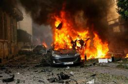 لحظة انفجار سيارة ملغومة ببغداد