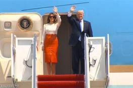 ترمب يستقل الطائرة الرئاسية إلى السعودية