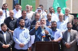 وقفة لحركة حماس برفح تنديدًا بتصريحات ترمب