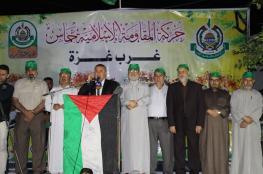 حماس تنظم مسيرة جماهيرية غرب مدينة غزة دعماً للأسرى