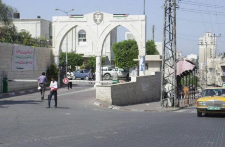 بلدية غزة تُعلن عن وظيفة شاغرة.. هذه شروطها
