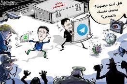 """""""تلغرام"""" مخاطبا """"واتسآب"""": بتدافع عن حالك ضد الفيروسات بالمناديل"""