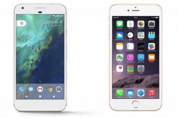 تطبيق يحول هاتفك إلى نظام مراقبة للمنزل