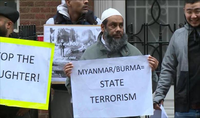 مظاهرة في لندن تندد بالعنصرية وكراهية الإسلام