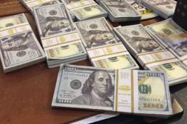 عراقي يخطف نفسه لمساومة والده بـ100 ألف دولار