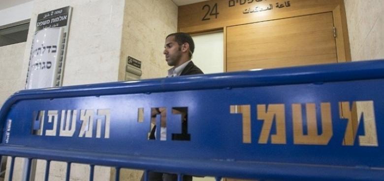 الاحتلال يقدم لائحة اتهام ضد شاب من غزة