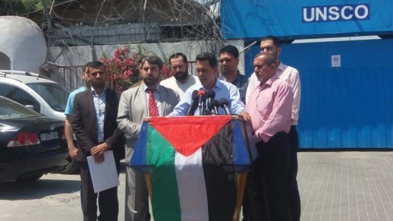 """المجتمع المدني في غزّة يدعو لحراك واسع ضدّ """"صفقة القرن"""""""