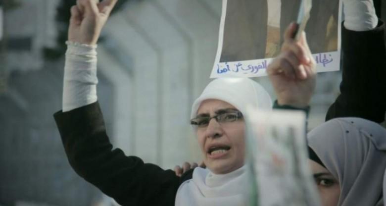 الاحتلال يرفض الاستئناف على قرار تمديد اعتقال مقدسية