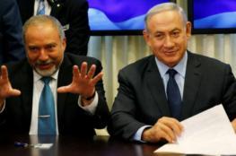 الخارجية تحذر من إغلاق اليمين الإسرائيلي الباب أمام المفاوضات