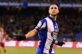 لاعب ديبورتيفو لاكورنيا يهدد بهزيمة ريال مدريد