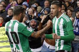 لاعب بيتيس يعاتب حكم لقاء ريال مدريد