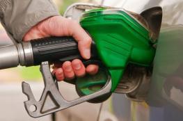 أسعار الوقود لشهر آذار مارس