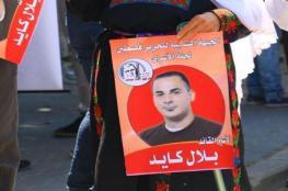 """10 أسرى ينضمون للإضراب عن الطعام تضامنًا مع الأسير """"كايد"""""""