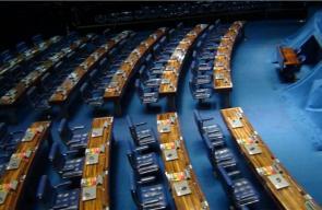 قاعات البرلمان البرازيلي