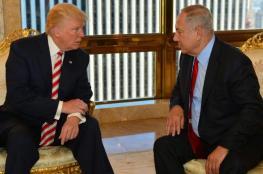 هل يعقد ترمب صفقة بشأن نقل السفارة للقدس المحتلة؟