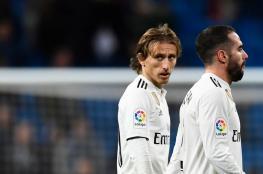 ريال مدريد يسقط أمام سوسيداد بثنائية