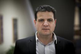 النائب العام الإسرائيلي يغلق ملف التحقيق بالاعتداء على النائب عودة