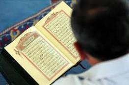 الأوقاف: تصريح الهباش بشأن مصحف المسجد الأقصى مُبالغ فيه