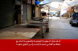 نجاة فريق الجزيرة وسقوط 15 قتيلا بإدلب