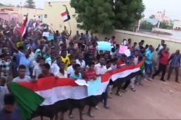 دعما لمسيرات 30 يونيو.. سودانيون يتظاهرون بعدة عواصم