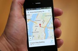 خرائط غوغل تقدم مفاجأة جديدة