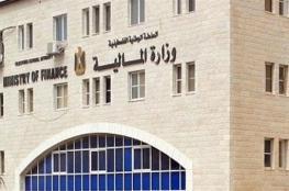 مالية رام الله تعلن موعد صرف الدفعة الأولى لمتأخرات قطاع الإنشاءات