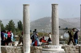 مستوطنون يقتحمون الموقع الأثري في سبسطية لليوم الثاني