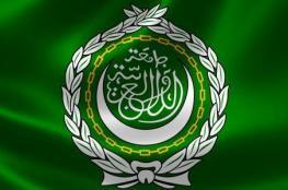 الجامعة العربية تقر مشاريع خاصة بالقضية الفلسطينية