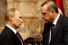 بوتين يمتدح العلاقة بين روسيا وتركيا