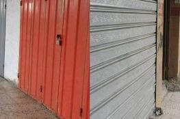 محلات غزة التجارية تحن لزبائنها في ظل تفاقم أزمات القطاع
