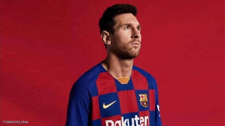 """سخرية كرواتية """"رسمية"""" من قميص برشلونة الجديد"""