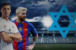 """هكذا نجحت """"إسرائيل"""" في استقطاب نجوم عالميين لدعمها"""