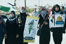 """مشاهد من جمعة """"سنسقط الوعد المشؤوم"""" شرق غزة"""