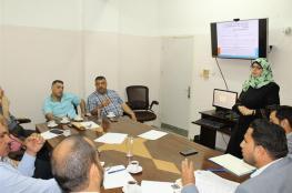 جامعة الأقصى تعقد ورشة عمل للتعريف ببرنامج حوض البحر الأبيض