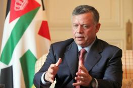 ملك الأردن: لا سلام بالمنطقة دون قيام الدولة الفلسطينية