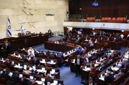 حل الكنيست والذهاب لانتخابات ثالثة تتصدر عناوين الصحافة العبرية
