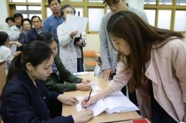 """كوريا الجنوبية تنتخب رئيسا جديدا بعد """"الفضيحة السياسية"""""""