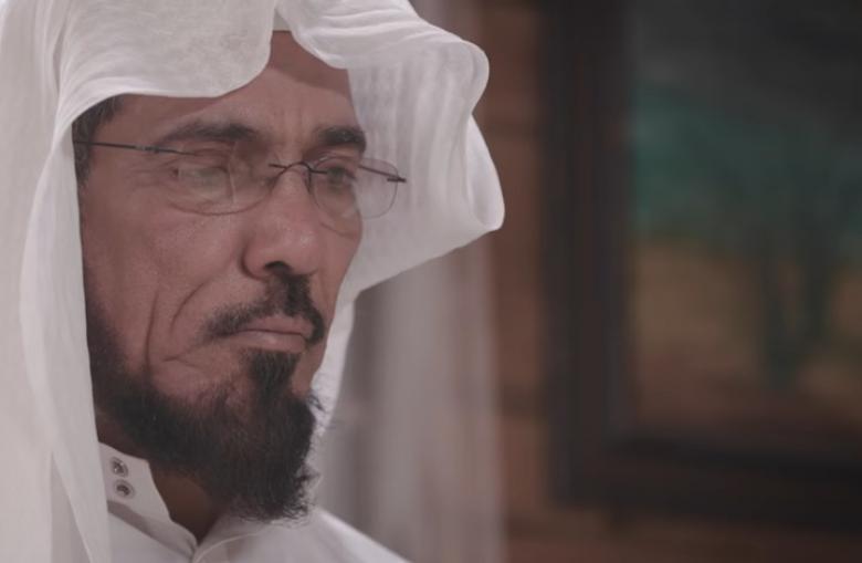 أنباء عن اعتقال السعودية للعودة