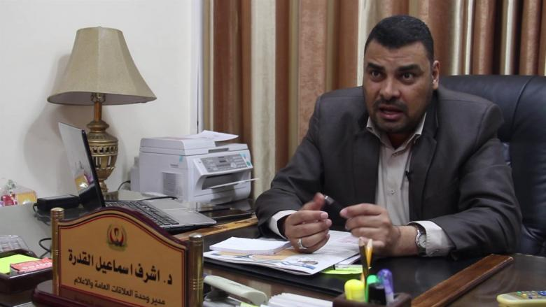 القدرة: قطع رواتب الكوادر الطبية انتهاك لحقوق مرضى غزة