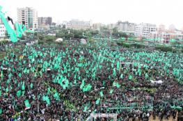 حماس تستعد للاحتفال بذكرى انطلاقتها الثلاثين