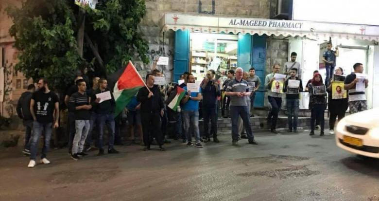 """وقفة في """"أبو ديس"""" للمطالبة برفع العقوبات عن غزة"""