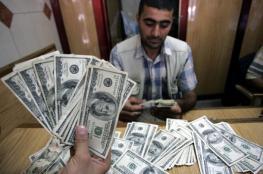 واشنطن تحول 220 مليون $ للفلسطينيين
