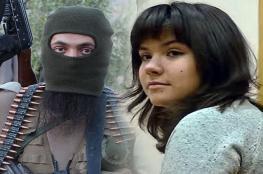 """متهمة بالانضمام لـ""""داعش"""" ترفض التخلي عن كلبها"""