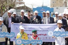 سلطة المياه: الوضع المائي في فلسطين خطير جدًا