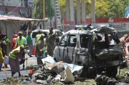 مقتل 5 في هجوم مزدوج جنوب الصومال